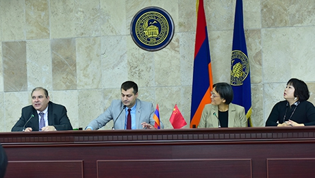"""ONE BELT, ONE ROAD"". ARMENIAN-CHINESE CONFERENCE AT YSU"